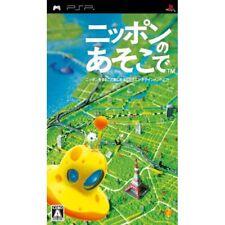 Used PSP Nippon no Asoko de Japan Import