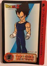 Dragon Ball Z Carddass Hondan PART 18 - 62