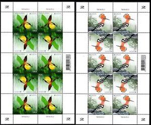 ESTONIA 2021-09 EUROPA: Endangered Wildlife. Bird Orchid. 2 MINI-SHEETS, MNH