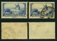 "FRANCE STAMP TIMBRE 311+311a ""MOULIN A.DAUDET NORMAL + FOND BLANC"" OBLITERES TB"