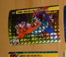 STREET FIGHTER II ZERO CARD PRISM HOLO CARD 05 BANDAI MADE IN JAPAN 1995 NM