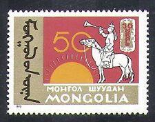 Caballo de Mongolia 1970/Músico/Trompeta/Amanecer/Animales/transporte 1v (n15564)