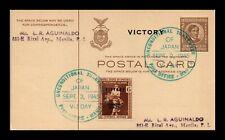 DR JIM STAMPS WWII JAPAN SURRENDERS PHILIPPINES POSTAL STATIONERY POSTAL CARD