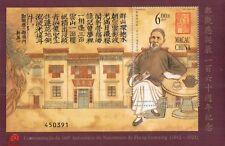Macau Block 109 ** Zheng Guangung (995)