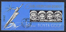 Space Sheet Russian & Soviet Union Stamps