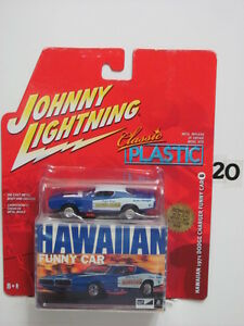 JOHNNY LIGHTNING  CLASSIC PLASTIC HAWAIIAN 1971 DODGE CHARGER FUNNY CAR #06
