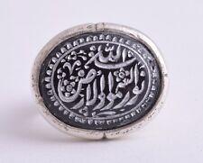 Yemeni Yemen kabdi agate aqeeq aqiq 925 Silver Men Ring-shefat alabed--DHL