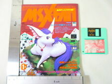 MSX FAN + DISK 1992/1 Book Magazine RARE Retro ASCII