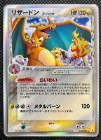 Charizard Delta Spices 032/075 Holo Foil - Very Rare - Pokemon Card Japanese