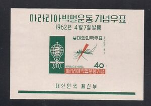 Korea  1962  Sc # 350a  s/s  MNH   (3-2463)