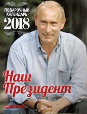 2018 Putin is Russian President - wall original calendar from Russia