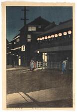 "KAWASE HASUI ""Evening at Soemon-cho"". Depicting figures on a lantern-... Lot 633"