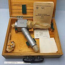 Centering Microscope Zentriermikroskop CO-2 (Taper: Morse 4 / MT4 / MK4) USSR