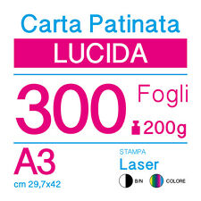 CARTA PATINATA LUCIDA A3 (cm 29,7x42) 200g PER STAMPANTI LASER - 300 FOGLI