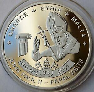 5 Kwacha Malawi 2010 John Paul II, GREECE, SYRIA, MALTA - Papal visits 2001 # 93