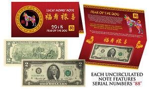 2018 Chinese Lunar New YEAR of DOG 1976 Bicentennial $2 Bill w/Foldover - S/N 88