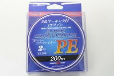 200m x #2 PE Braid 24LB 5-Colors Super Core Fighter Made in Japan
