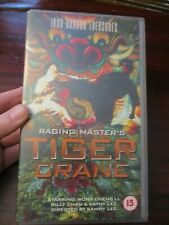 Raging Masters Tiger Crane  VHS Video Tape (NEW)