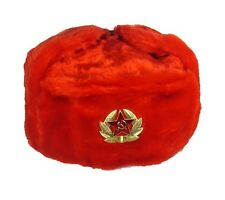 USHANKA * Russian Winter Hat * Military Style w/ Red Star Badge * size M * RED