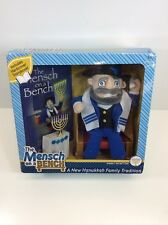 The Mensch On A Bench Book & Doll Hannukah Jewish Elf on the Shelf Shark Tank
