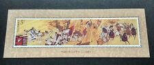 1994-17M China Romance of 3 Kingdoms (4th Series) 三国 (四) S/S Mint (Minor Crease)