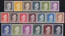 1944 Futsches Reich Hitler skull Parody Complete Set MNH Reproduction Stamp sv