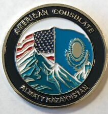 USMC MSG Marine Security Guard Detachment Almaty, Kazakhstan Challenge Coin