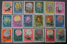 China Stamps SC# 542-559, New and Never Hinged