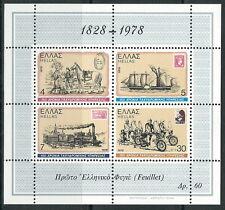 Griechenland - 150 Jahre Post Block 1 postfrisch 1978 Mi. 1308-1311
