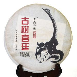 2013 Yr 357g Pu'er Puer puerh Tea Ripe Cake Yunnan Ancient Tree GongTing Spring