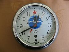USSR Russian Soviet SUBMARINE NAVAL Marine CLOCK w/ KEY Wall Mount