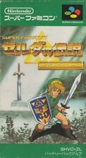 SNES / Super Famicom - Zelda no Densetsu: Kamigami no Triforce (JAP) (Modul)