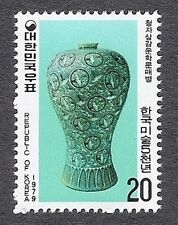 1979 South Korea 5000 Years of Korean Art Celadon Porcelain Stamp Unused MNH