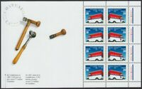 MAIL DELIVERY TRUCK = CAR = Miniature sheet/Pane of 8 MNH Canada 1990 #1273a