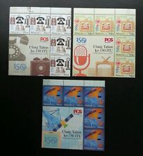 Malaysia 150th Anniv Of ITU 2015 Satellite Telecoms (stamp with title block) MNH
