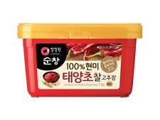 Chung Jung One Sunchang Gochujang Red Hot Pepper Paste, 2.2lb - Wynmarket