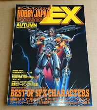 HOBBY JAPAN EX AUTUMN 1993 JAPANESE MAGAZINE/BOOK BEST OF SFX CHARACTERS NEW