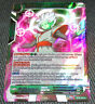 2x Twisted Justice, Fused Zamasu BT3-076 R Dragon Ball Super TCG NEAR MINT