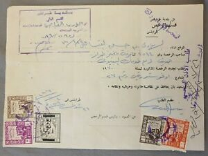 LIBYA , Document with  Revenue Stamps Date 1970