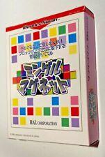 Mingle Magnet- Bandai - WS - Wonderswan - Original-