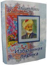 Livres anciens et de collection russe édition originale relié avec jaquette