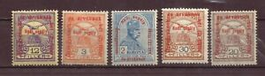Hungary, World War One Charity Overprint, MH, 1915 OLD
