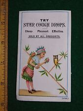 1870s-80s Star Cough Drops Kenyon Potter Co Girl w/ Owl & Flower Trade Card F33