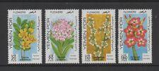 YEMEN PDR 1979 FLOWERS (1st series) *MNH FULL SET*