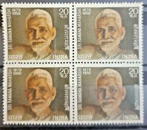 162.INDIA 1971 STAMP SRI RAMANA MAHARSHI BLOCK OF 4.MNH