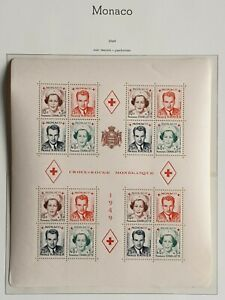MONACO 1949 MNH CAT £600 SG MS 408 PERFORATE SUPERB SHEET UNMOUNTED MINT