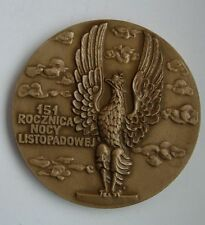 Poland NOVEMBER UPRISING AGAINST RUSSIA POLISH LITHUANIA COMMONWEALTH MEDAL