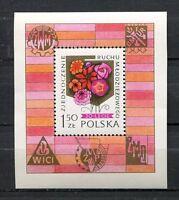 36100) Poland 1978 MNH Polish Youth Movement S/S