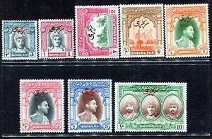 Bahawalpur 1948 Official Stamps Amir & Architecture Overprint MH aXF SG#O20-O27