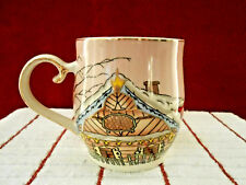 Grace Fine Ceramic Holiday Pink Sky Village Houses 10oz Tea Mug New